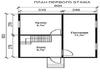 Дом DD02-140 (52 кв.м)