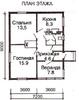 Дом DD02-063 (57 кв.м)