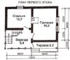 Дом DD02-064 (57 кв.м)